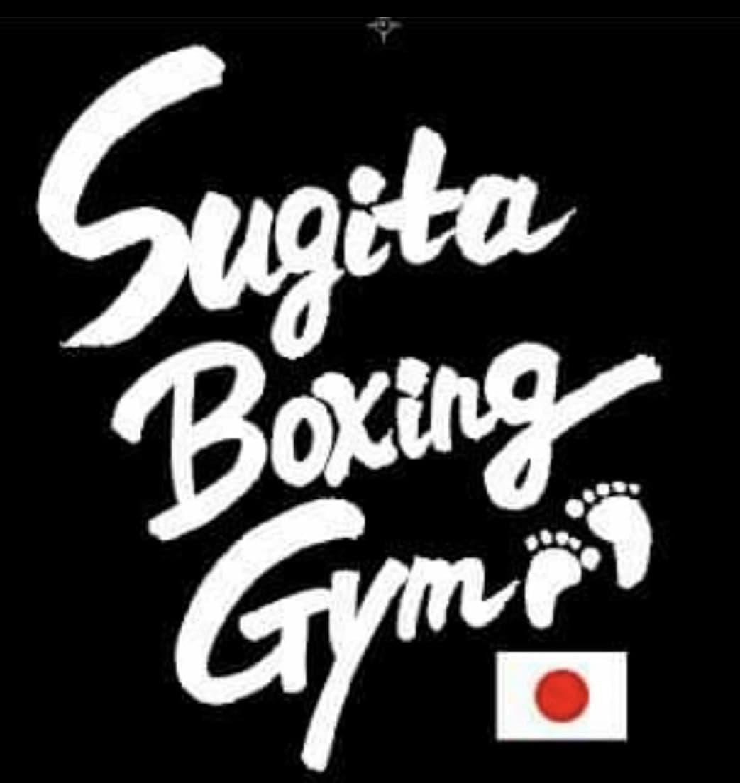 杉田ボクシングジム